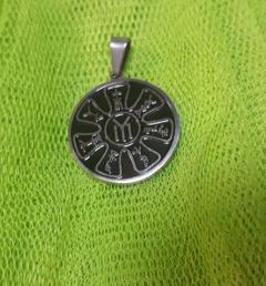 Дамски медальон 70