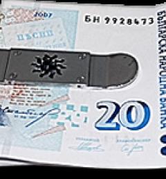 щипка за пари 01