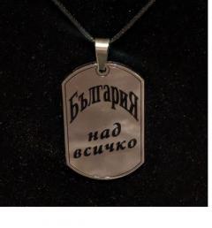 медальони сребро 16