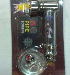 комплект пушене 08