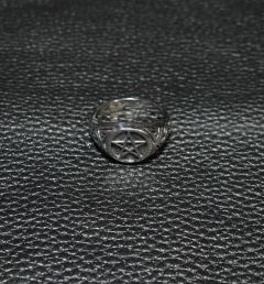 стоманен пръстен 263