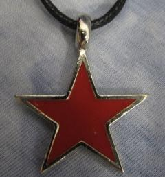 колие звезда 53