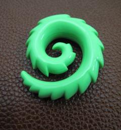 зелен разширител 06