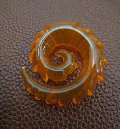 оранжев разширител 02