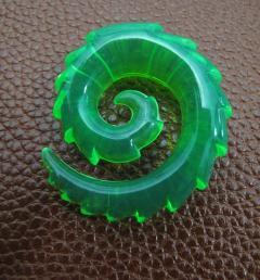 зелен разширител 08