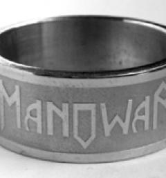 стоманен пръстен 121